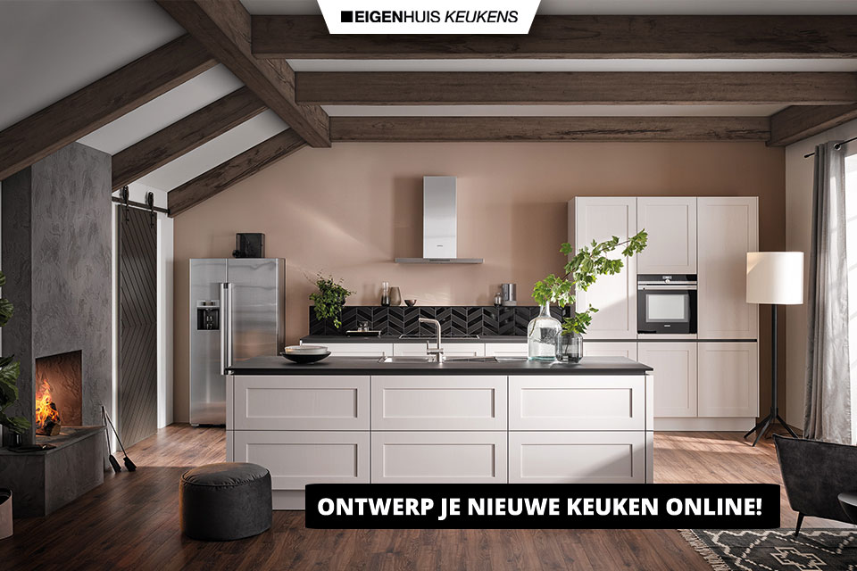 Ontwerp je nieuwe keuken online   KeukenCreator   Eigenhuis Keukens